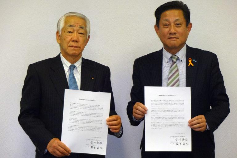 三重県商工会議所連合会との 長時間労働是正に向けた共同宣言