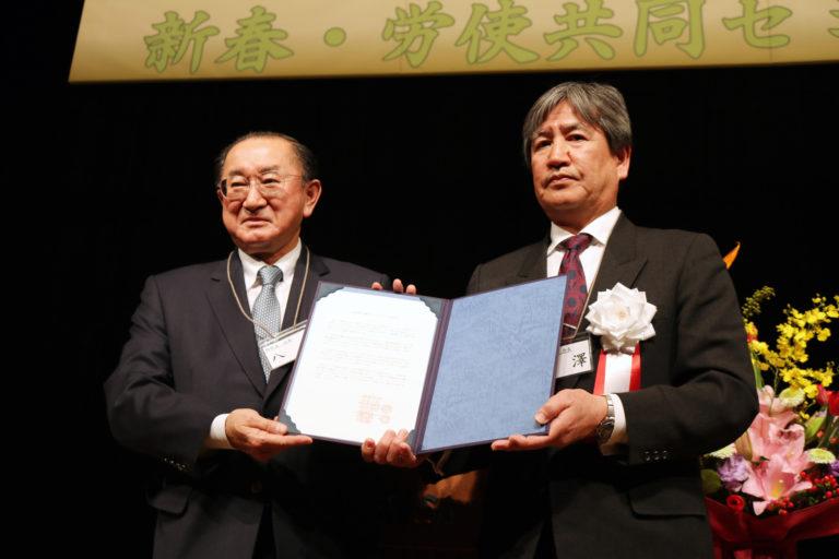 一般社団法人群馬県経営者協会との 長時間労働是正に向けた共同宣言