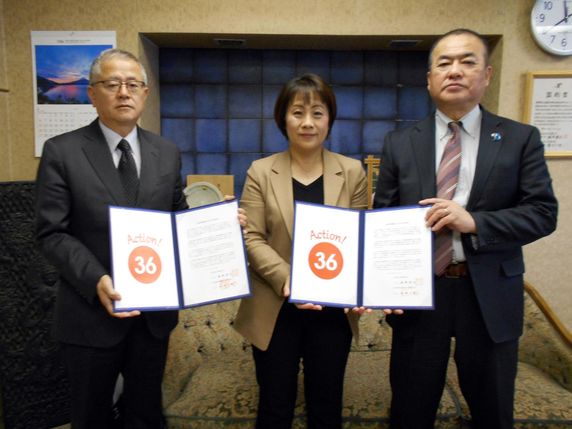 奈良県商工会議所連合会との 長時間労働是正に向けた共同宣言
