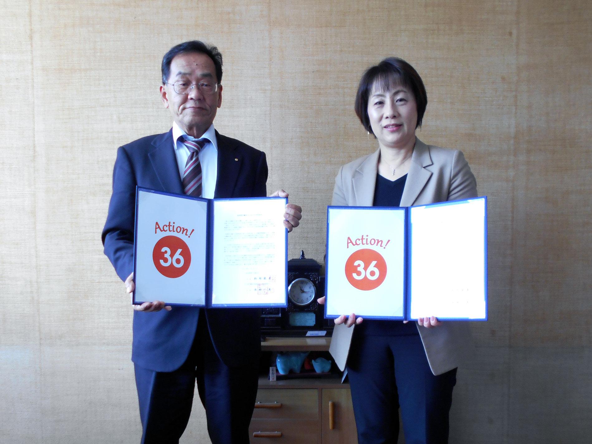奈良県商工会連合会との 長時間労働是正に向けた共同宣言