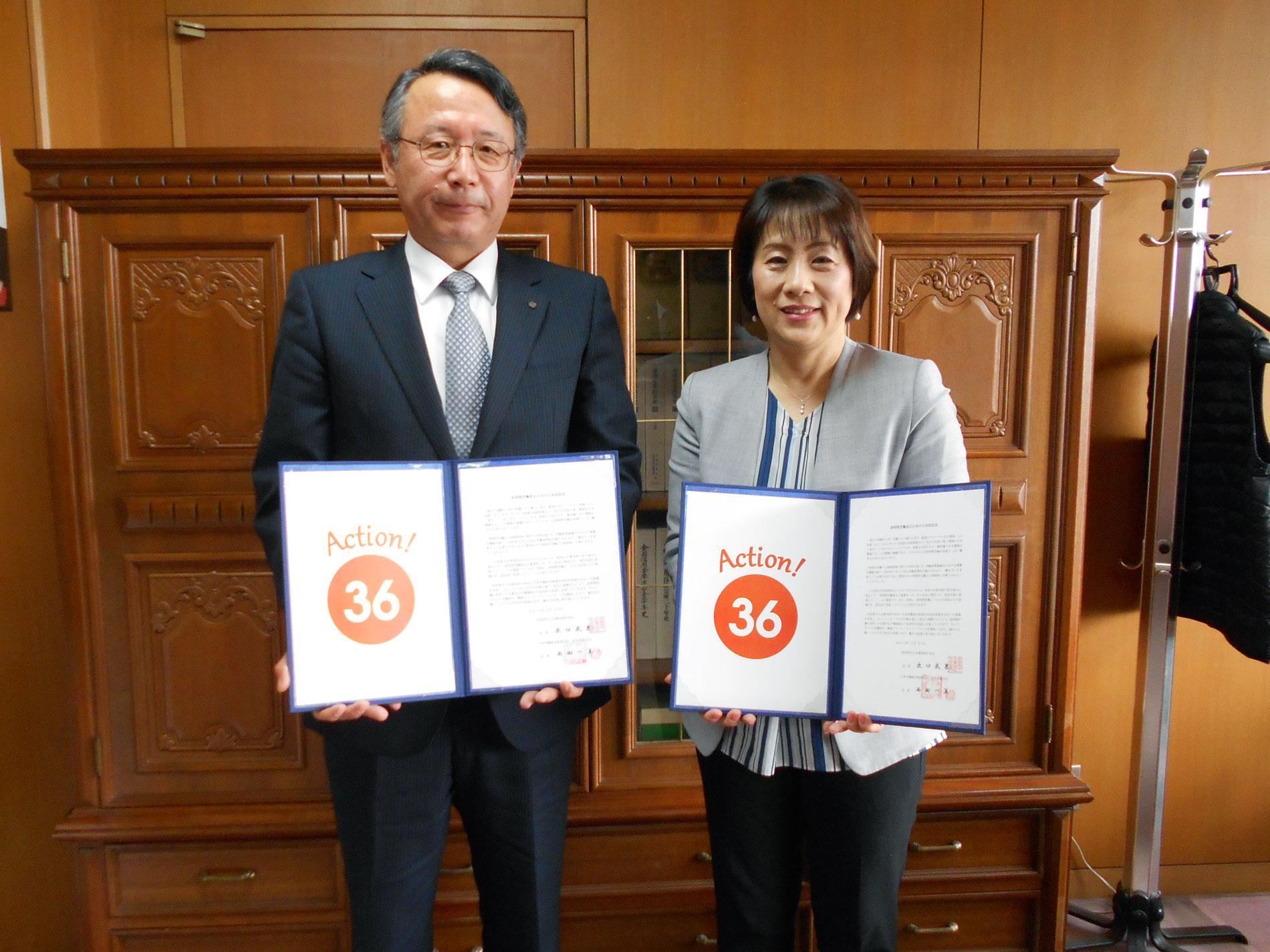 奈良県中小企業団体中央会との 長時間労働是正に向けた共同宣言