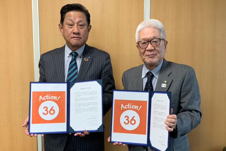 三重県中小企業団体中央会との 長時間労働是正に向けた共同宣言