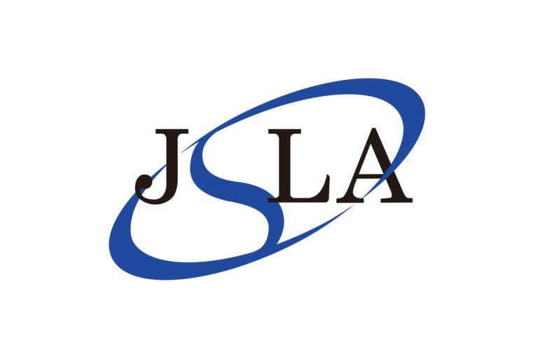 日本生産技能労務協会:メッセージ