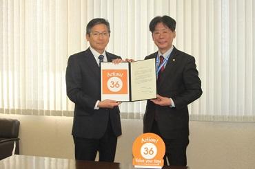 愛知県社会保険労務士会との長時間労働是正に向けた共同宣言