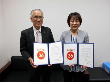 奈良県社会保険労務士会との 長時間労働是正に向けた共同宣言