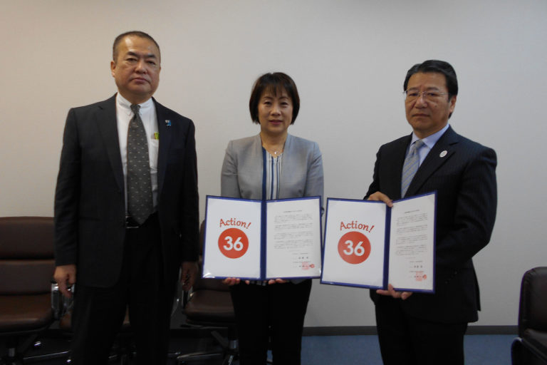 一般社団法人 奈良経済産業協会との 長時間労働是正に向けた共同宣言
