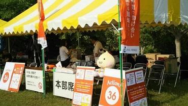 連合静岡 湖西地協メーデーで 「Action!36」アピール!
